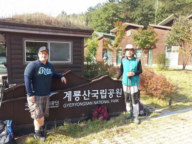 Professor Oh and I at the base of Daeduk Peak.